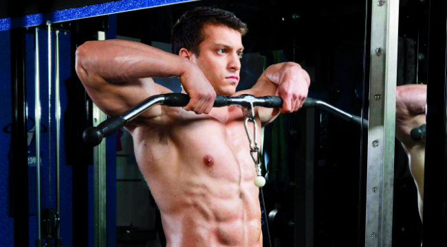Cable Upright Row