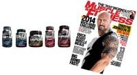 Rock Hard Challenge 2014 Prizes