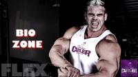 Jay Cutler Bio Zone
