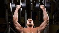 Dumbbell Press Strength Exercise