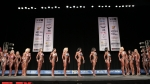 Christopher Mathew - Men's Physique B - 2014 NPC Nationals