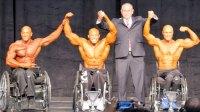 Wheelchair Final Comparisons & Awards - 2015 IFBB Toronto Pro