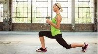 Workout Makeover: Define Your Goals