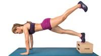 Ana Delia De Iturrondo's Favorite Butt Exercises