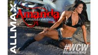 "Team ALLMAX Welcomes ""Booty Queen"" Amanda Latona"