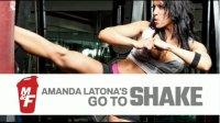 M&F Shakedown: Amanda Laton's Go-To Shake