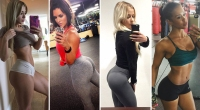 The 25 Best Butts on the Internet