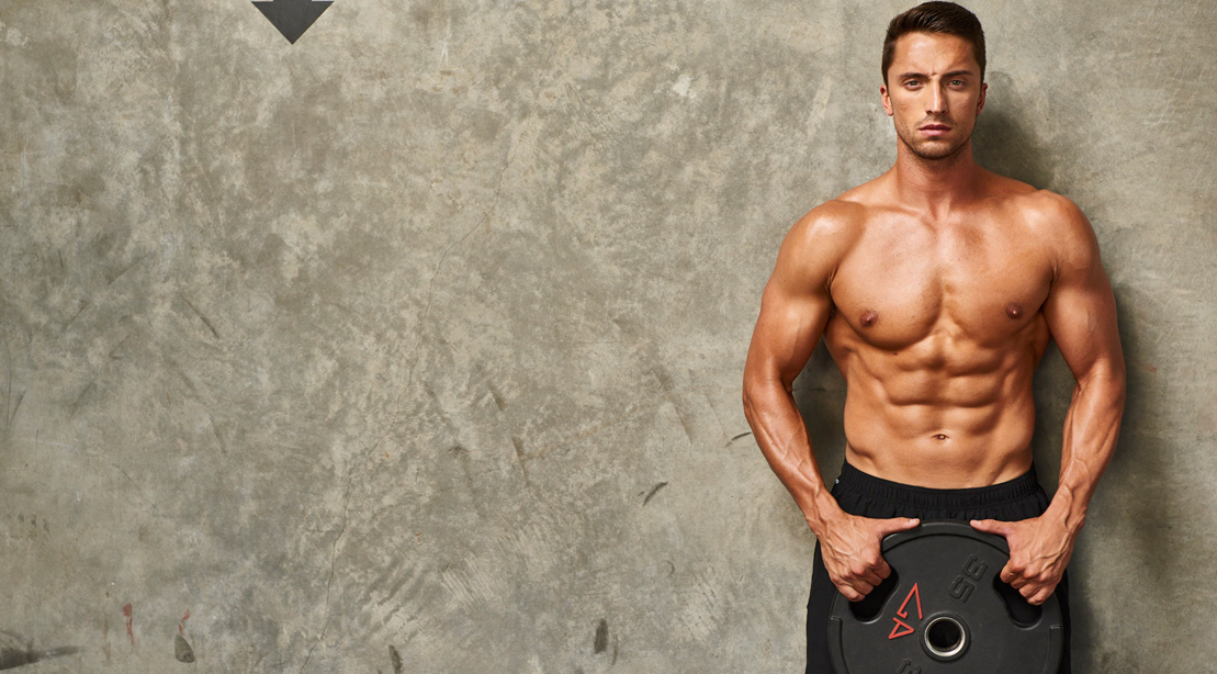 Top 5 Weighted Abs Exercises For A Lean Shredded Core Muscle Fitness