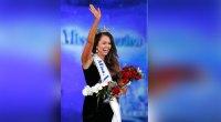 Cara Mund is Crowned 2018 Miss America