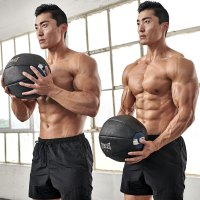 Medicine Ball Biceps Curl