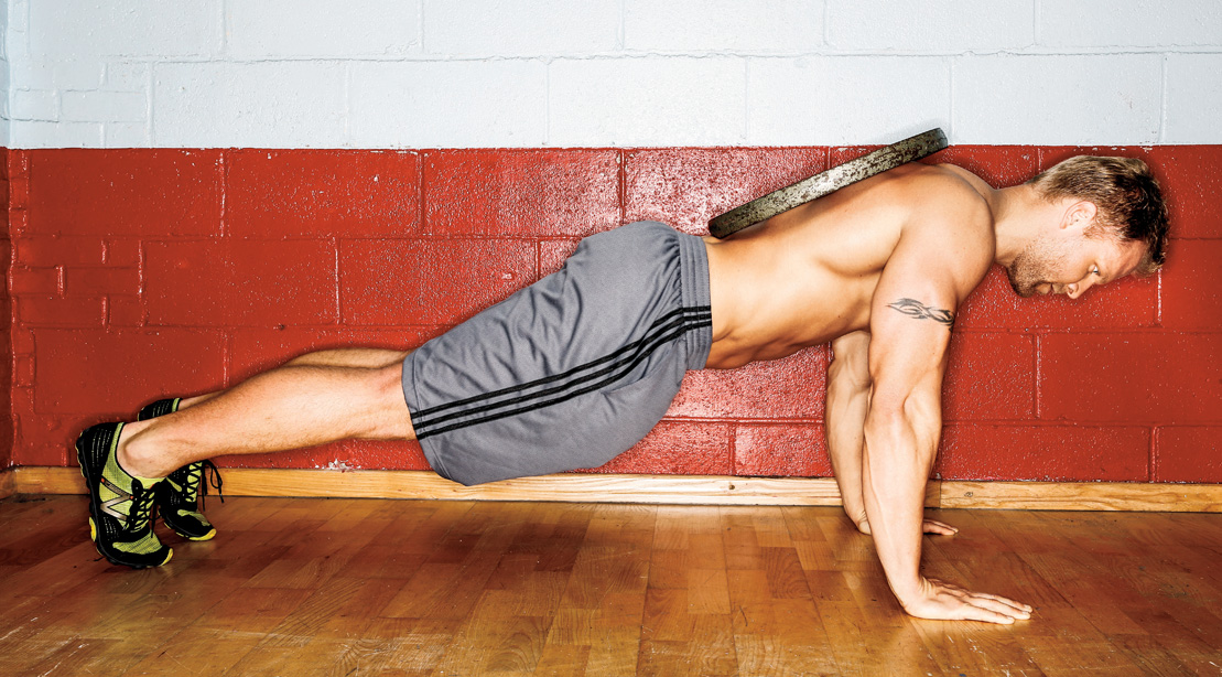 Push-Pull-Weighted-Pushup