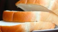 Sliced-White-Bread
