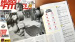MuscleandFitness-Issues-Magazine