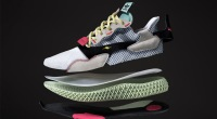 Adidas boost running shoe separated by piece and material
